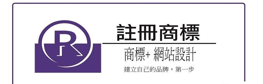 trademark_banner-main-revised-chi[1]